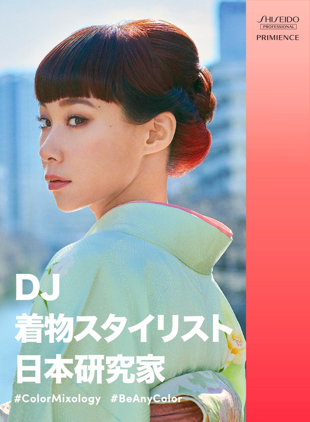 Shiseido - Film and Photo Art Direction + Design