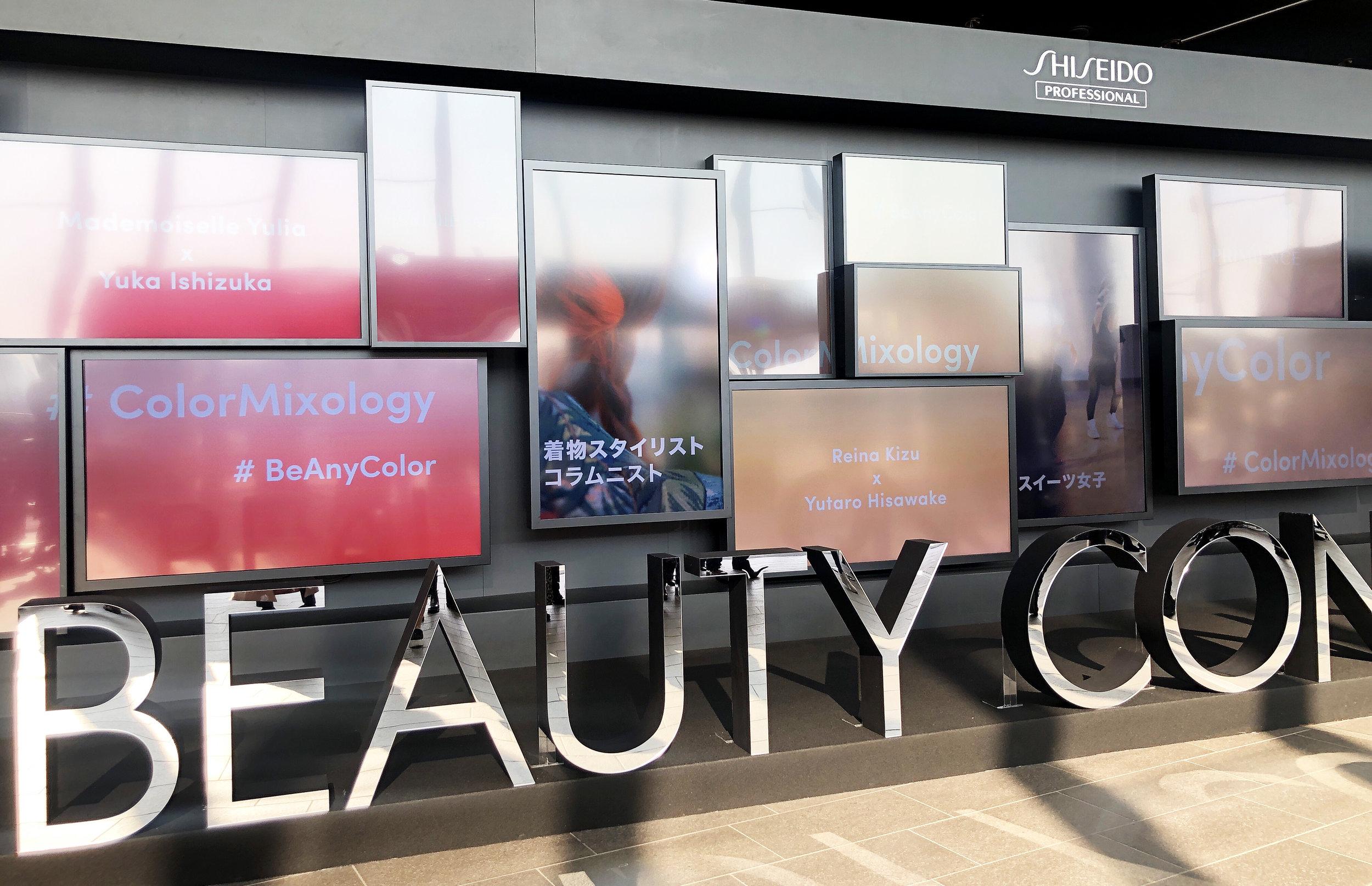 beauty_congress.jpg
