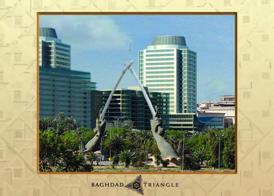 Baghdad Postcard 5x7- Trianglerd.jpg