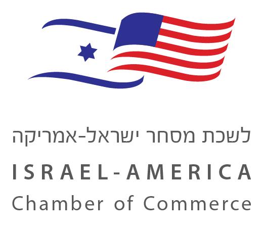 israelamericachamberofcommerce.jpg