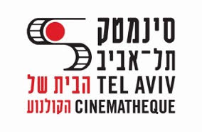 telaviv-cinematheque.jpg