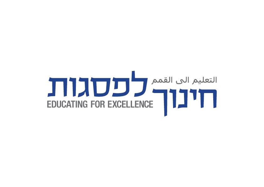 logo%2Barabic_web.JPG