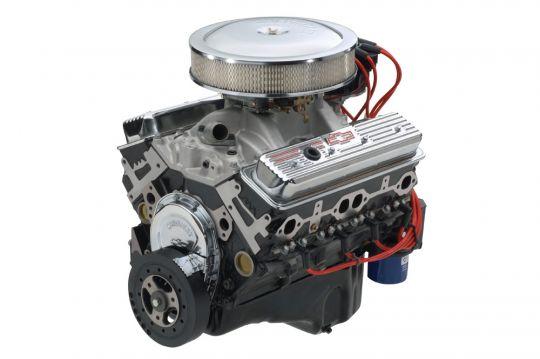 5.7L Complete Engine 330 Horsepower PN: 19210008