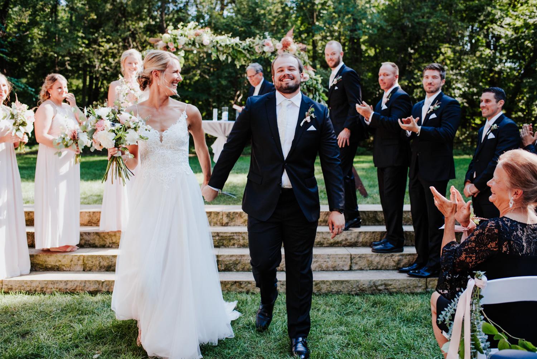 minnesota wedding photography Malvina Battiston 344.JPG
