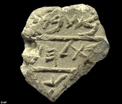 Bethlehem+Seal+-+2700+years+old+-+2012.jpg