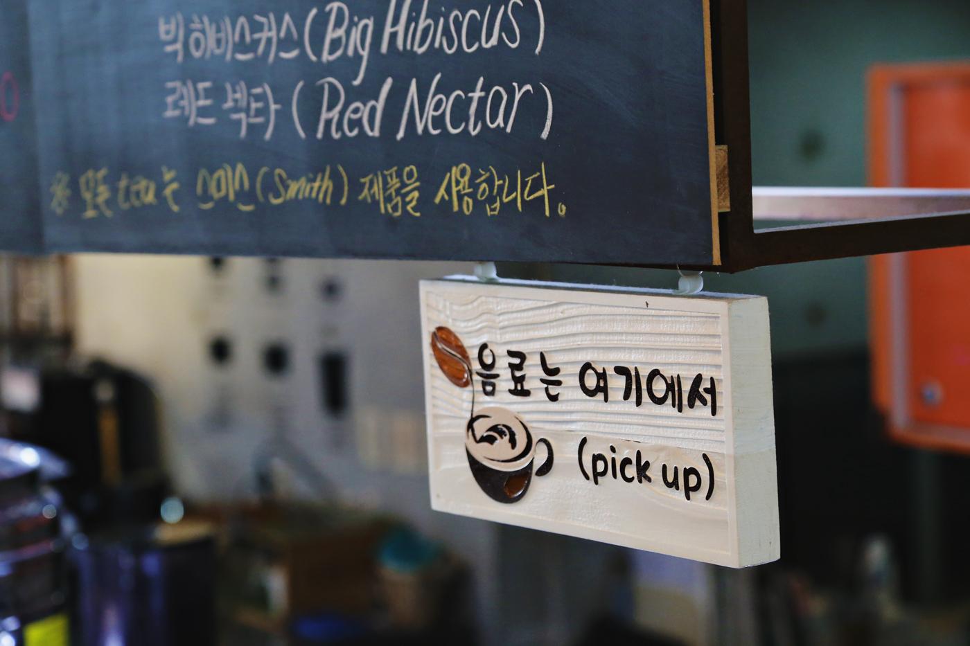ForestaBookCafe05.jpg