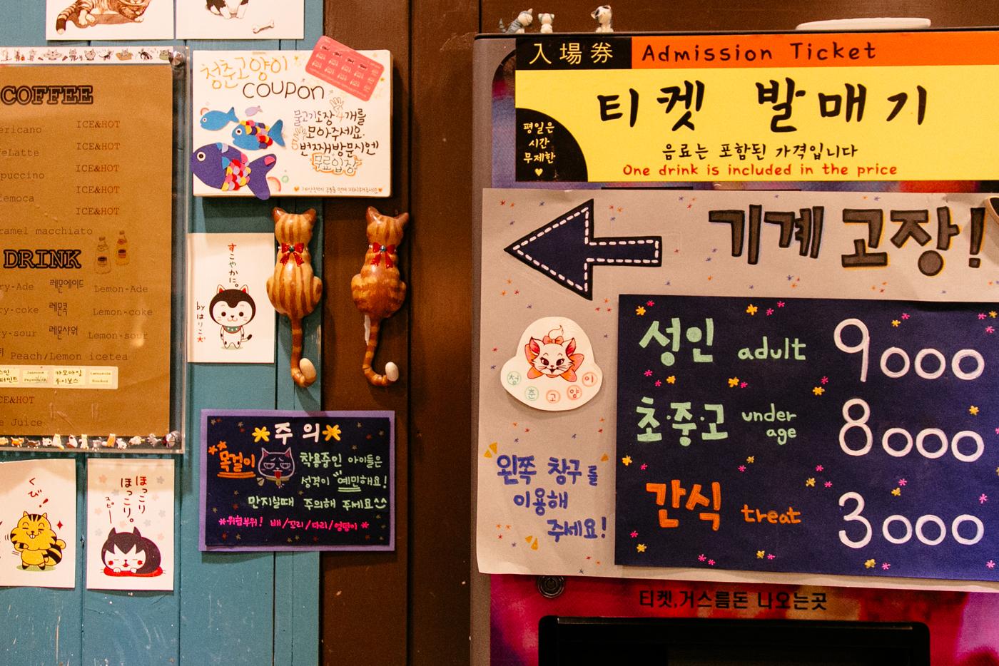 ChongChunCatCafe04.jpeg