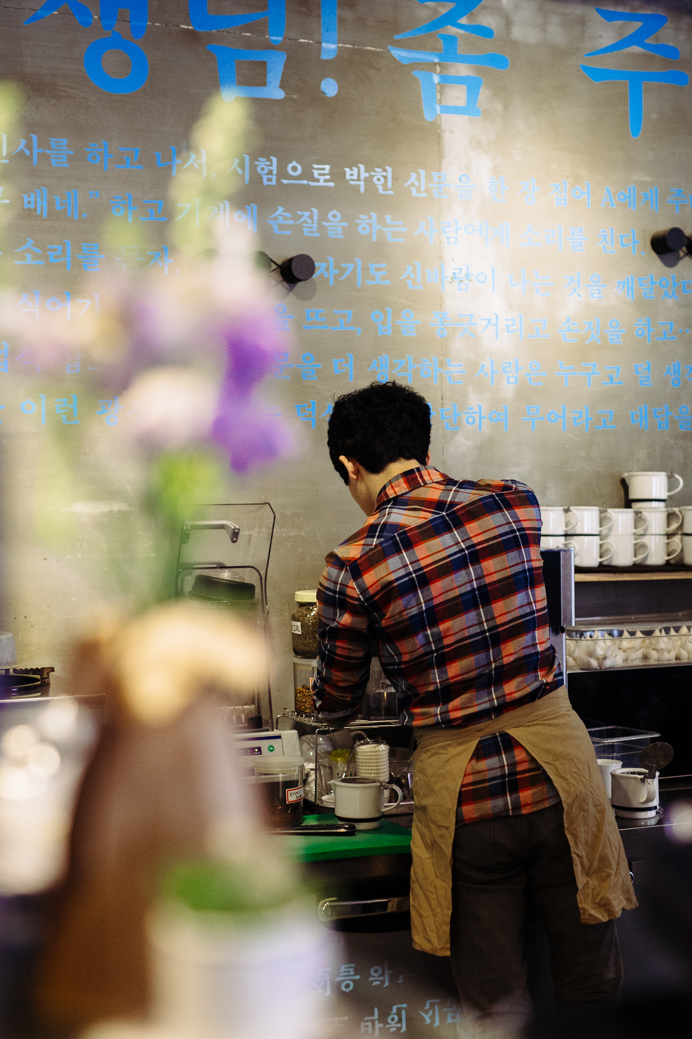 Seoul Cafe Series: Take Out Drawing Cafe (테이크아웃드로잉 카페), Seoul, South Korea.