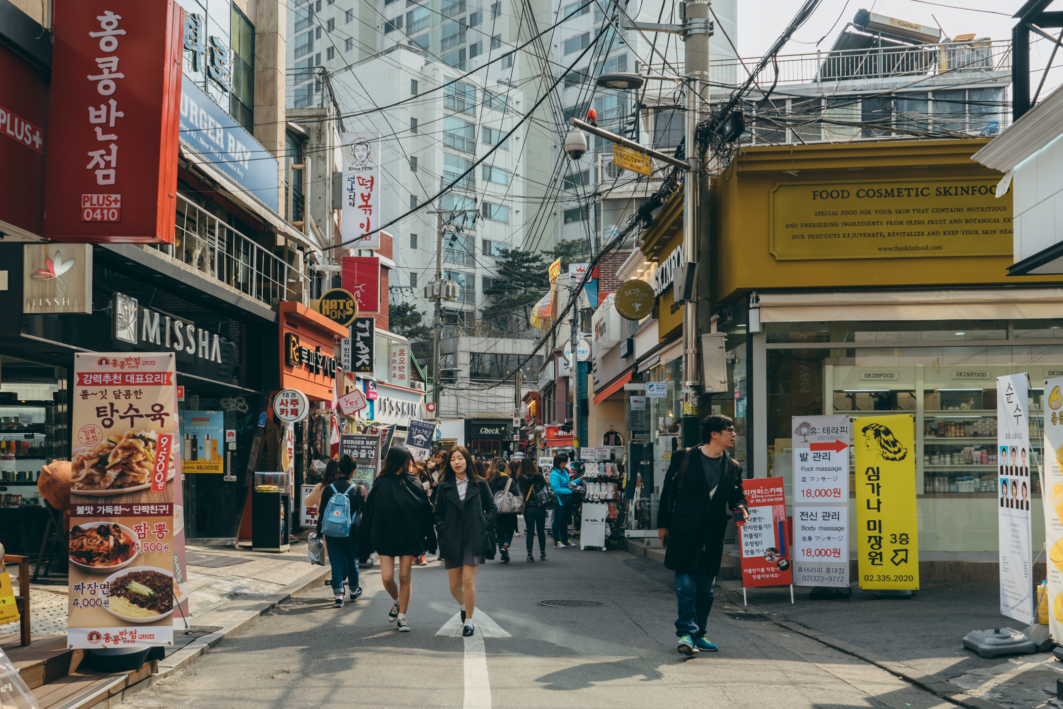 Greysuitcase in Seoul: Hongdae, South Korea.