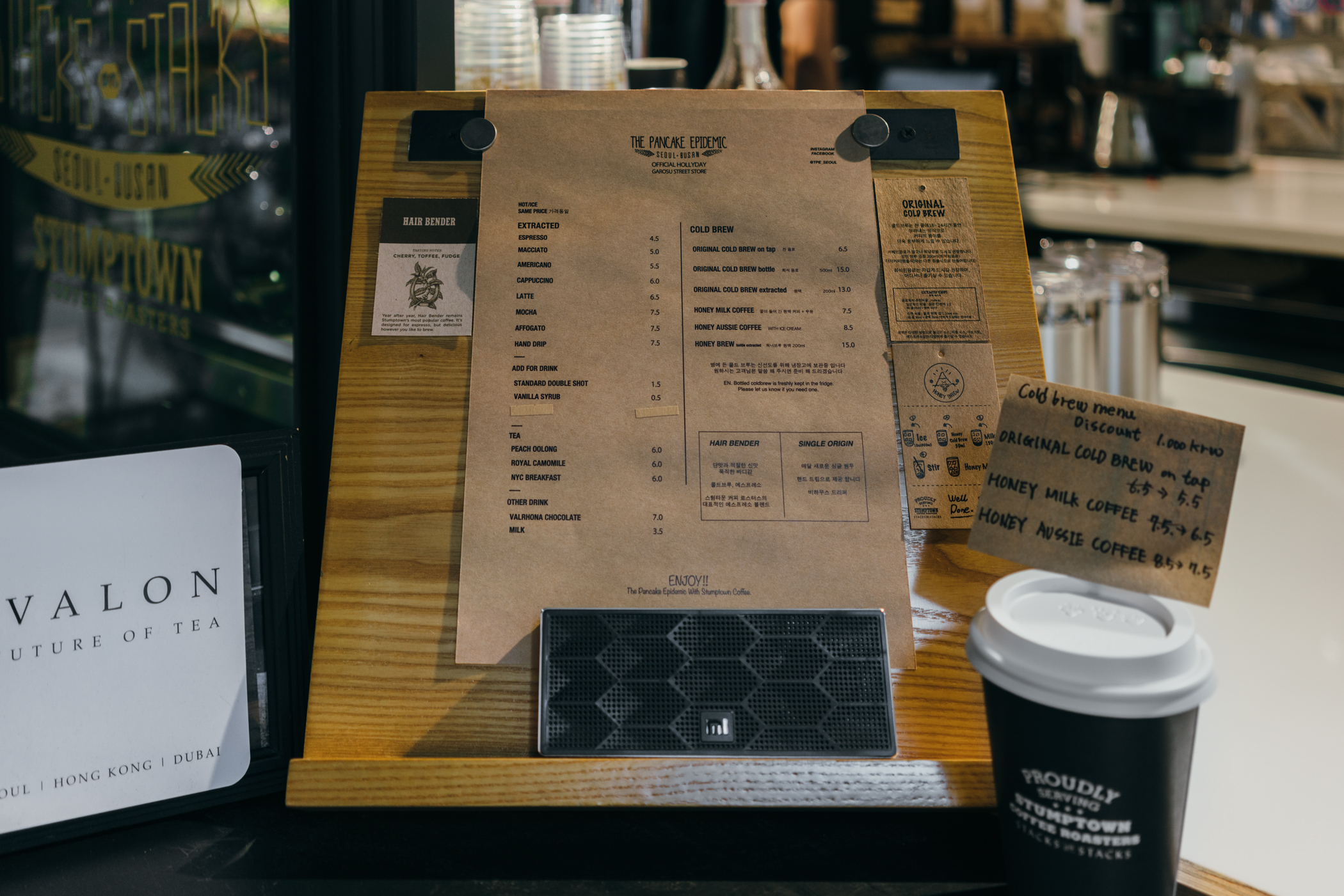 Greysuitcase Seoul Cafe Series: Stumptown Coffee Roasters (스텀프타운 커피 로스터스), Garosu-gil (가로수길), Seoul, South Korea.