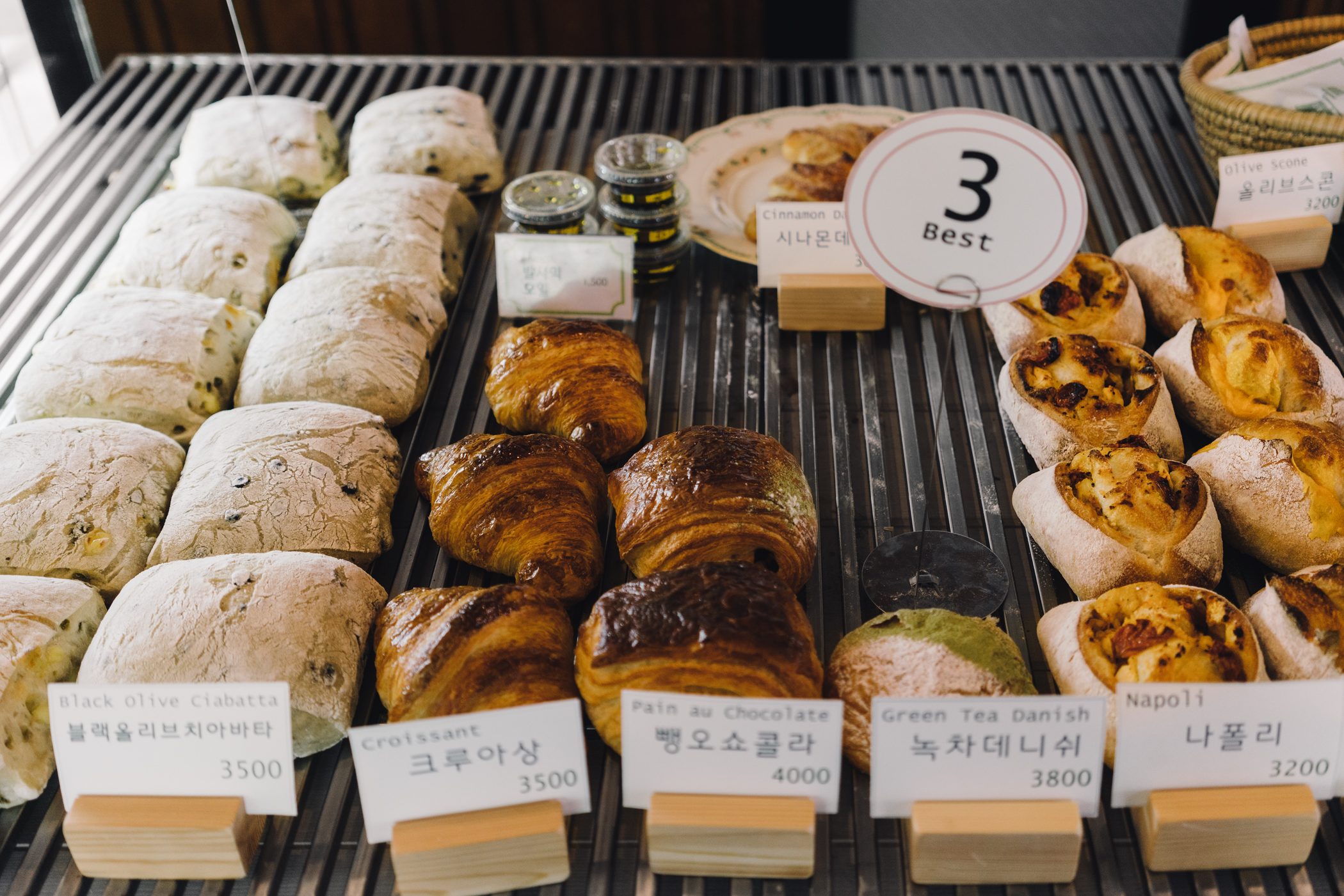 Greysuitcase Seoul Cafe Series: Bread Lab (브레드랩), Yeonnam-dong (연남동), Seoul, South Korea.