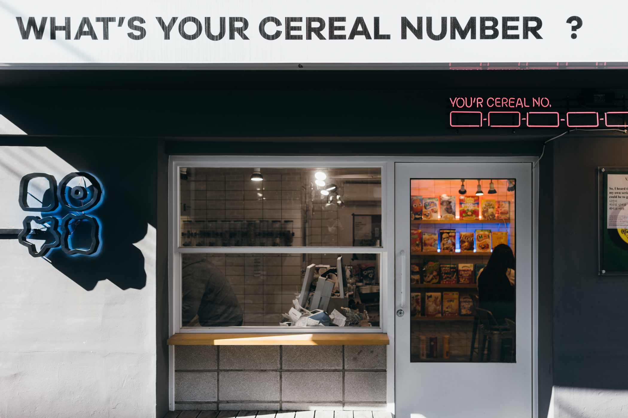 Greysuitcase Seoul Cafe Series: What's Your Cereal Number WYCN (왓츠유어씨리얼넘버), Yeonnam-dong (연남동), Seoul, South Korea.