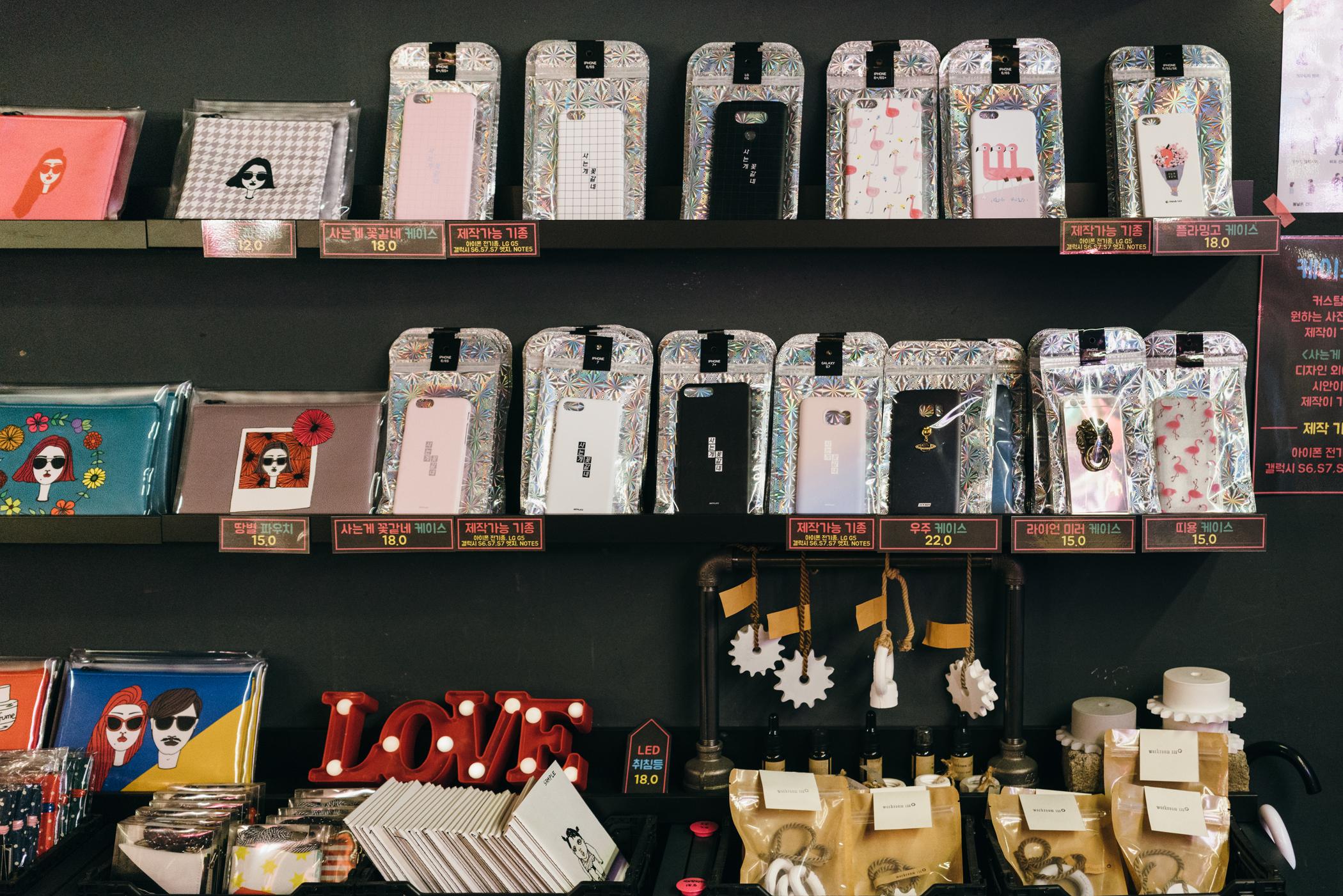 Greysuitcase Seoul Shops Series: Art Platz (사는게꽃같네 아트플라츠), Yeonnam-dong (연남동), Seoul, South Korea.