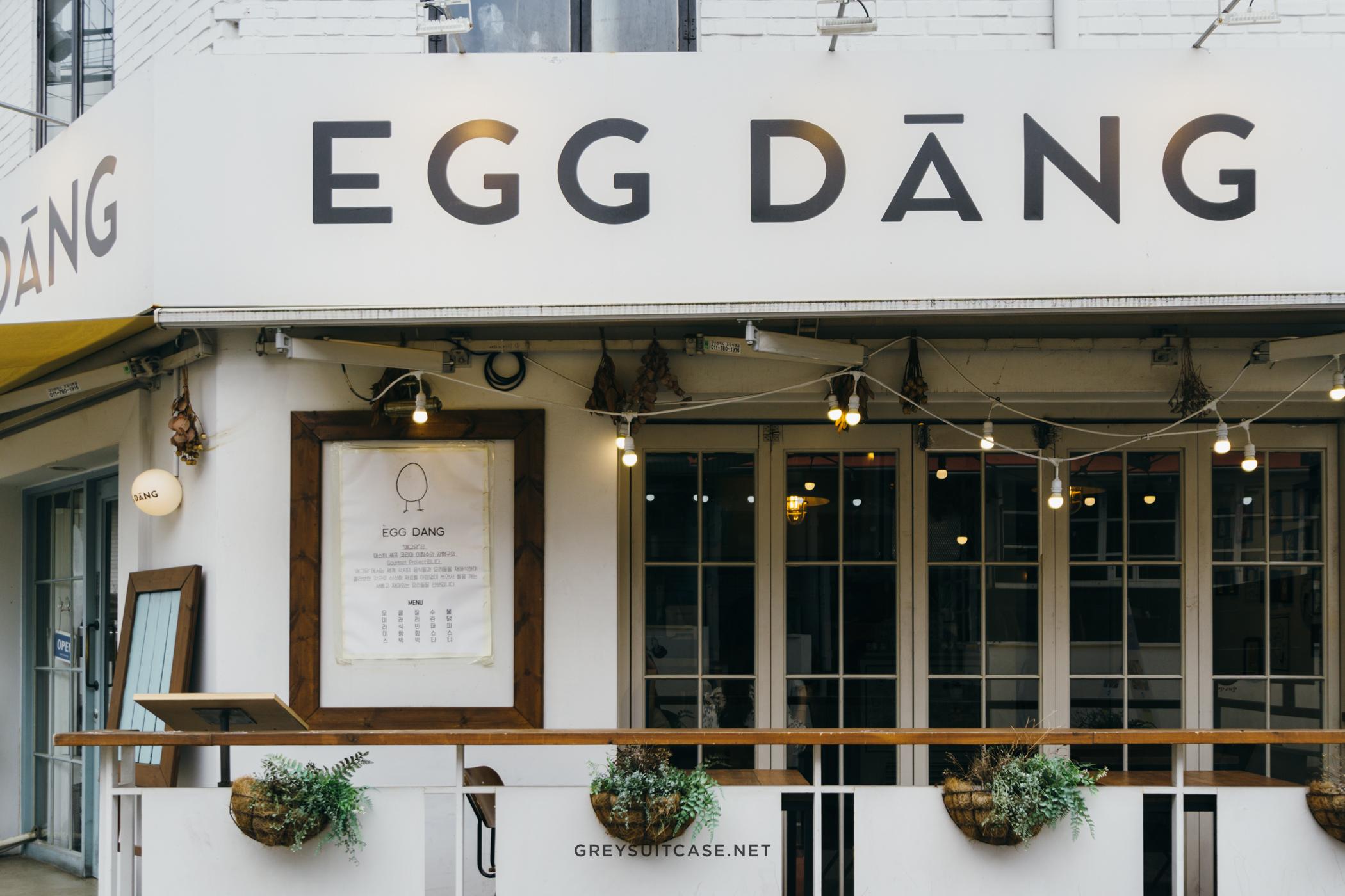 Greysuitcase Seoul Restaurant Series: Egg Dang (에그당), Hapjeong (합정), Seoul, South Korea.