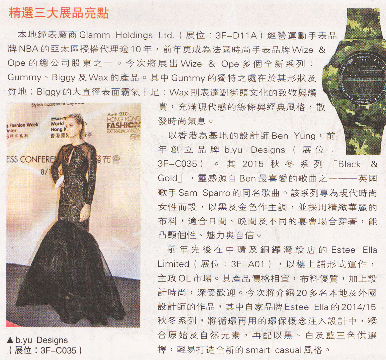 MING PAO NEWSPAPER 明報 Published 19 January 2015
