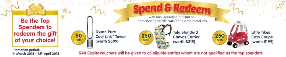 S18-0168 Nestle NAN Gerber Redmart Category for T&C Page.jpg