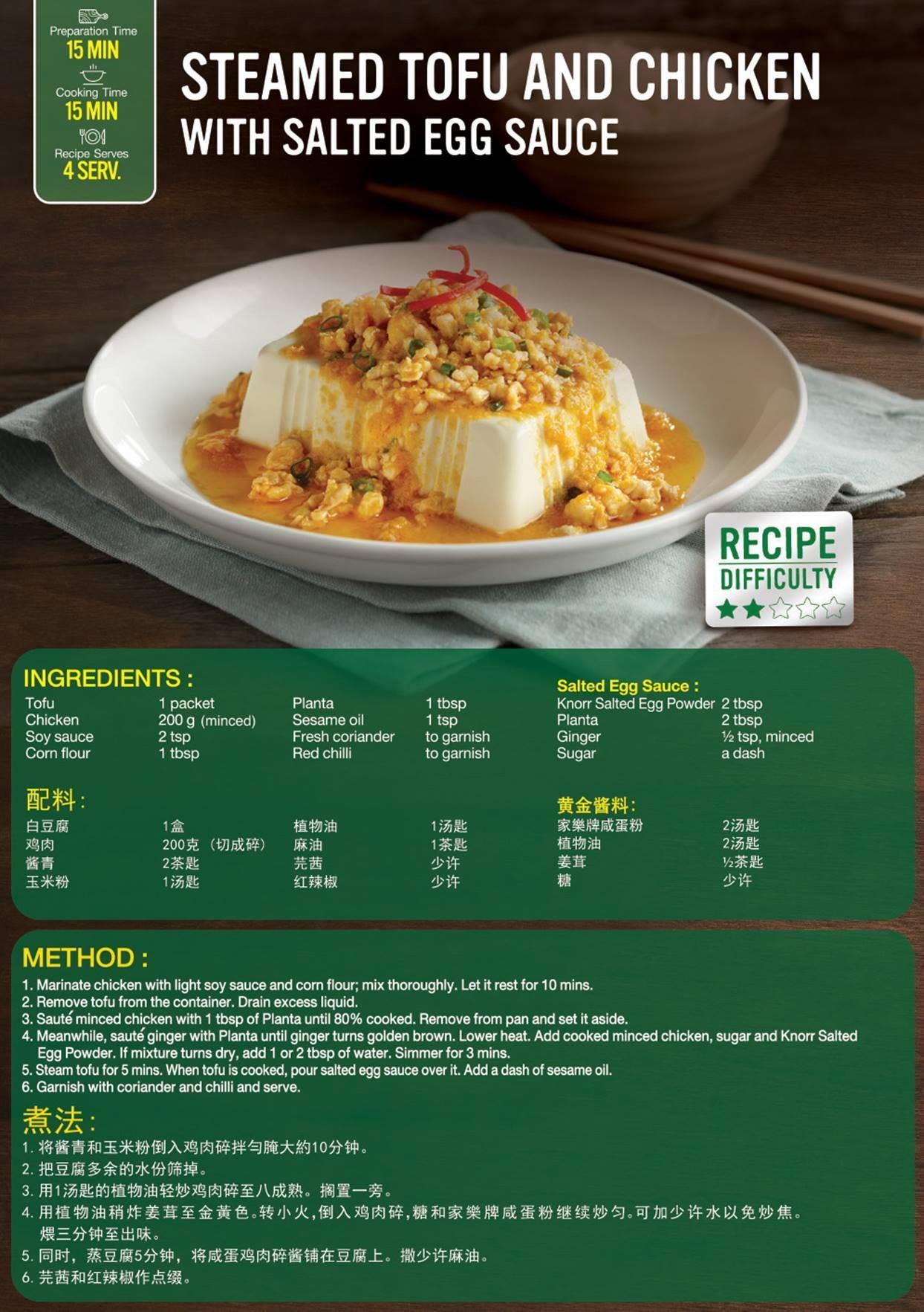 Knorr Salted Egg Recipe - Steam Tofu Chicken.jpg