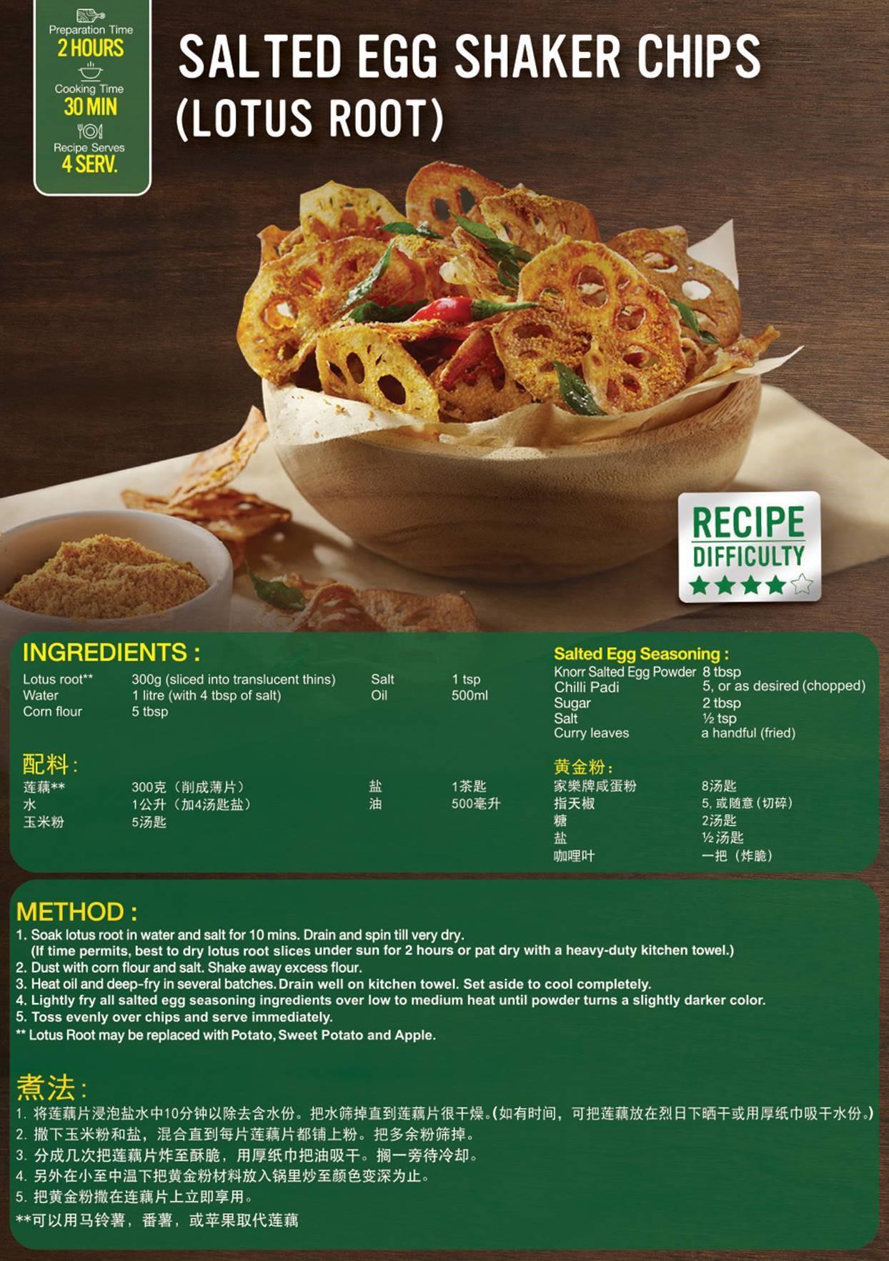 Knorr Salted Egg Recipe - Shaker Chips.jpg