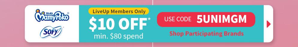 20180713-pricematch-liveup-coupon-05.jpg