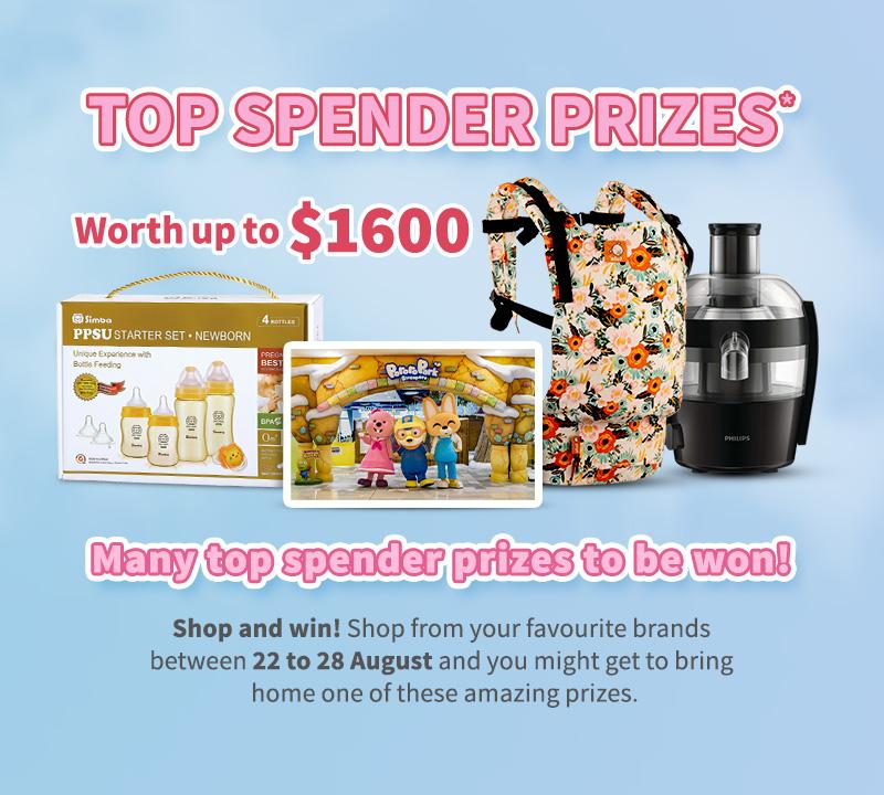 20180823-Baby-Fair-Super-Sale-top-spender.jpg