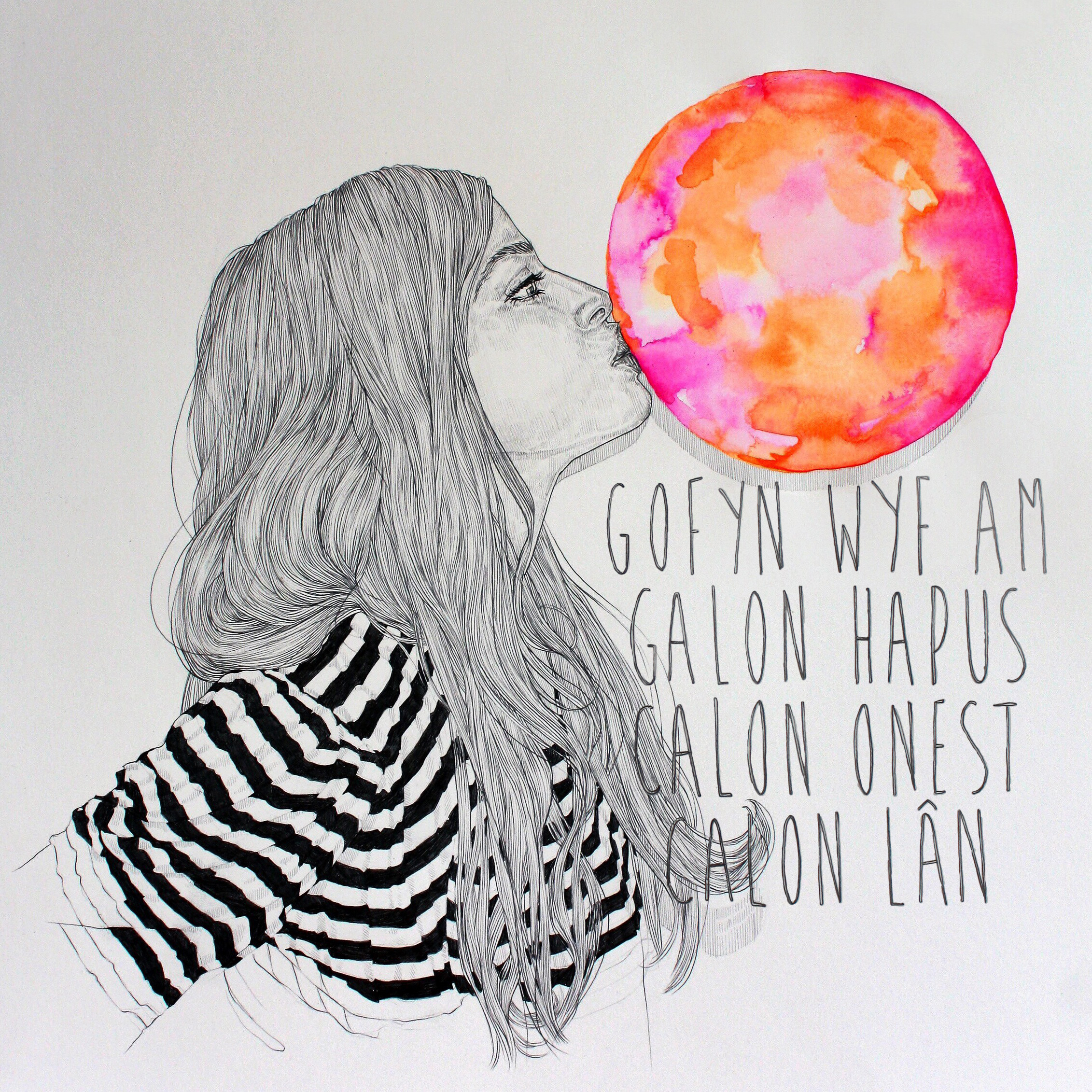 GOFYN WYF AM GALON HAPUS, CALON ONEST, CALON LAN / I ASK FOR A HAPPY HEART, AN HONEST HEART, A PURE HEART