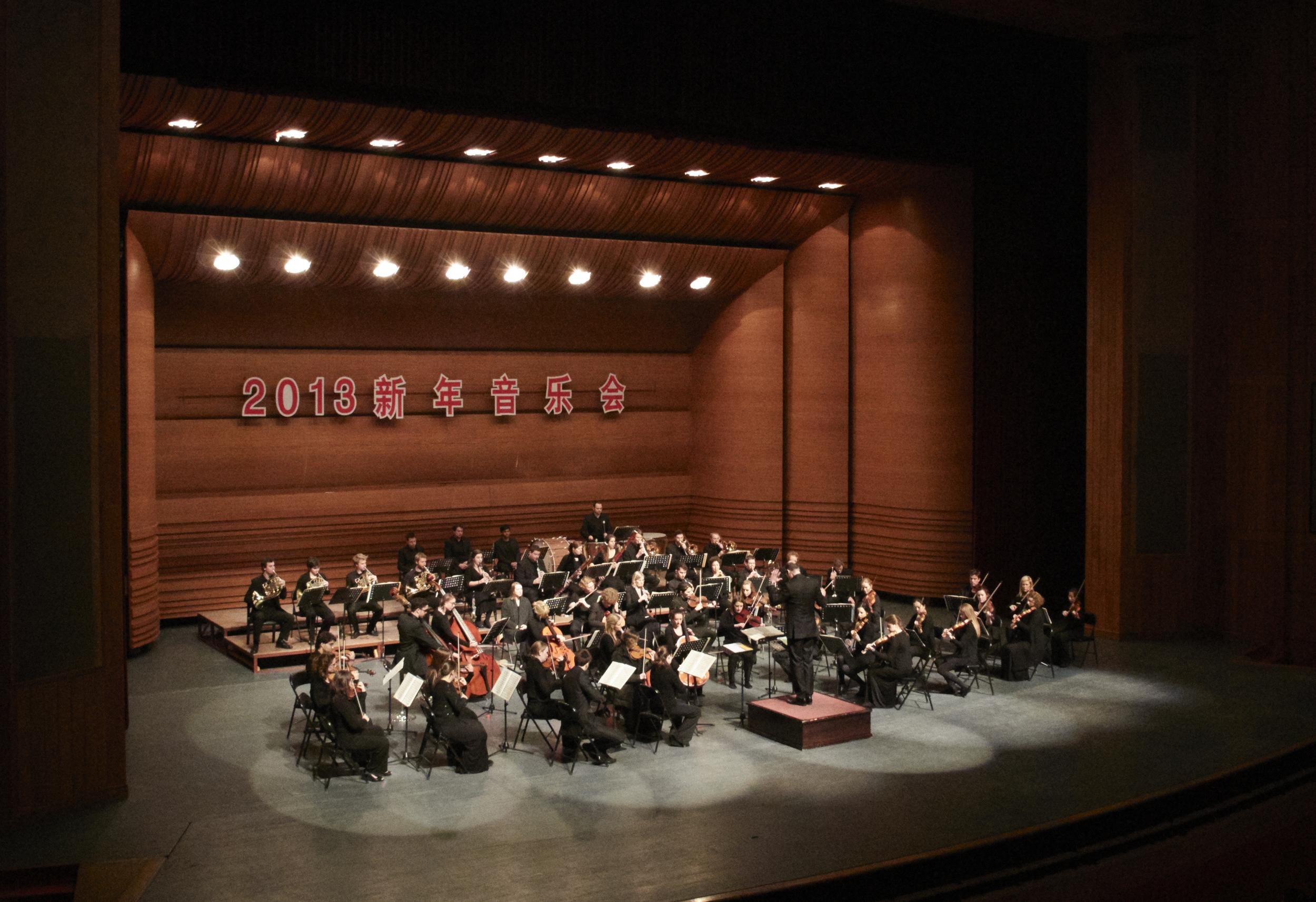 Covent Garden Sinfonia  • China tour