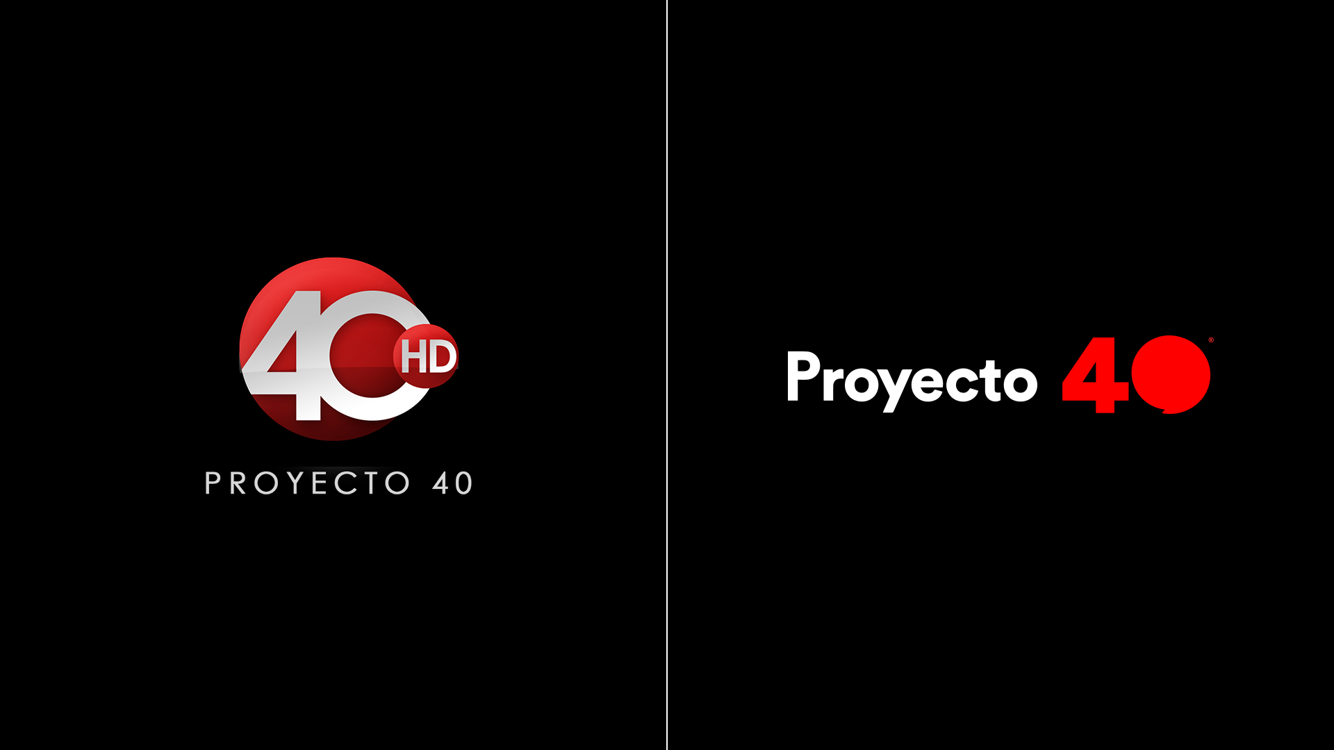 Before and after of the new logotype.