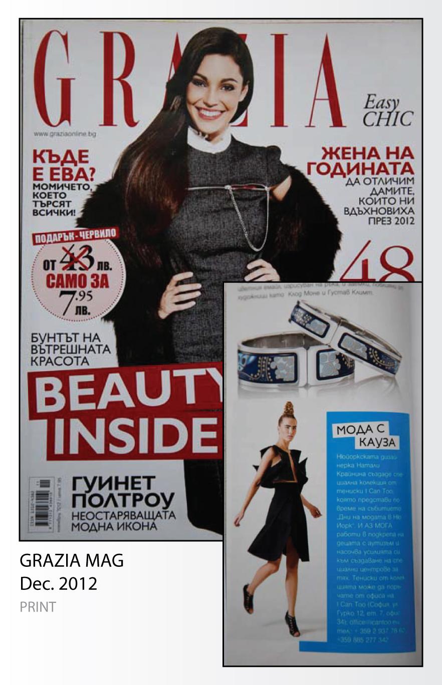Nathalie-Kraynina-Press-Book10.jpg
