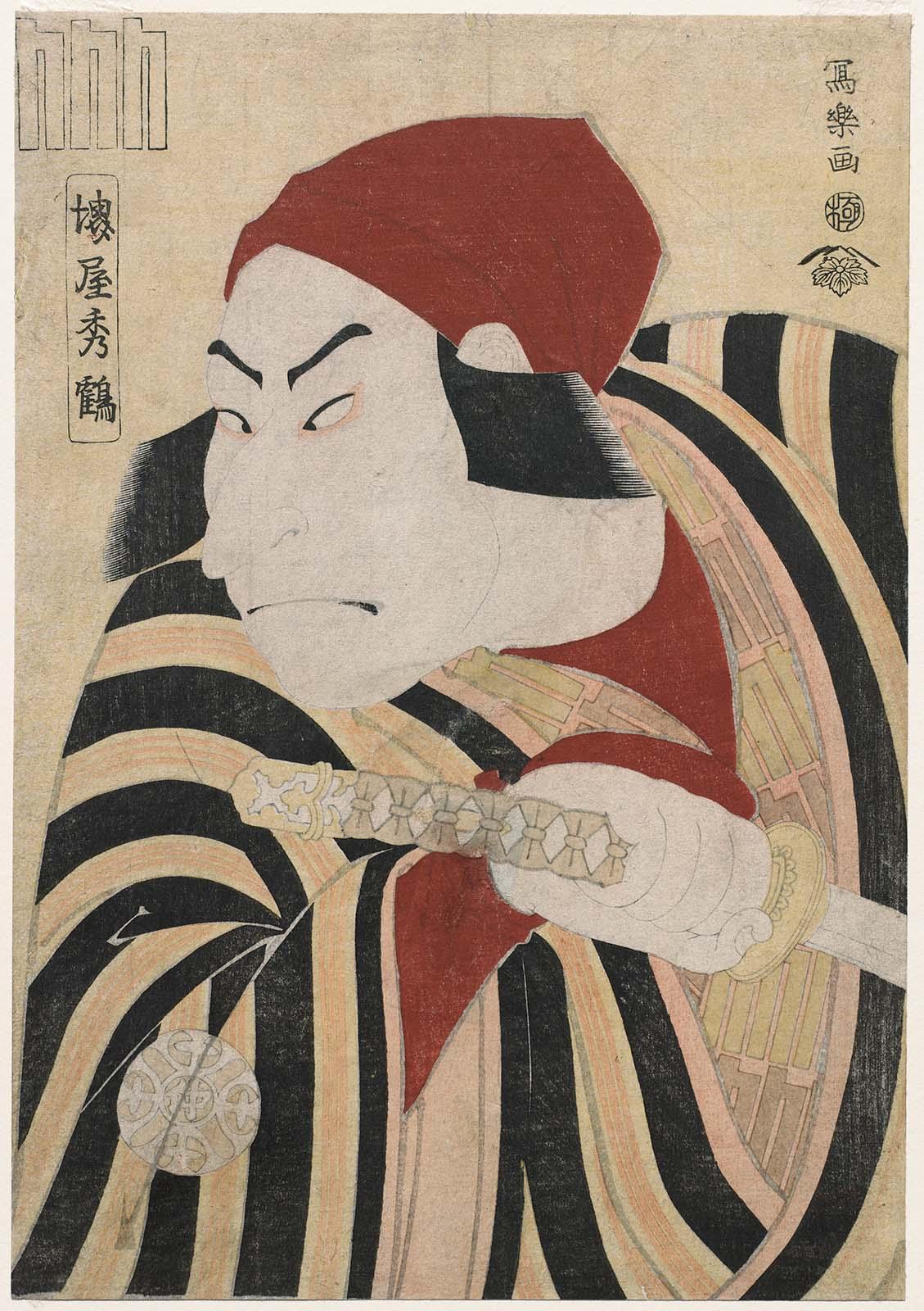 artwork by Sharaku (1794)