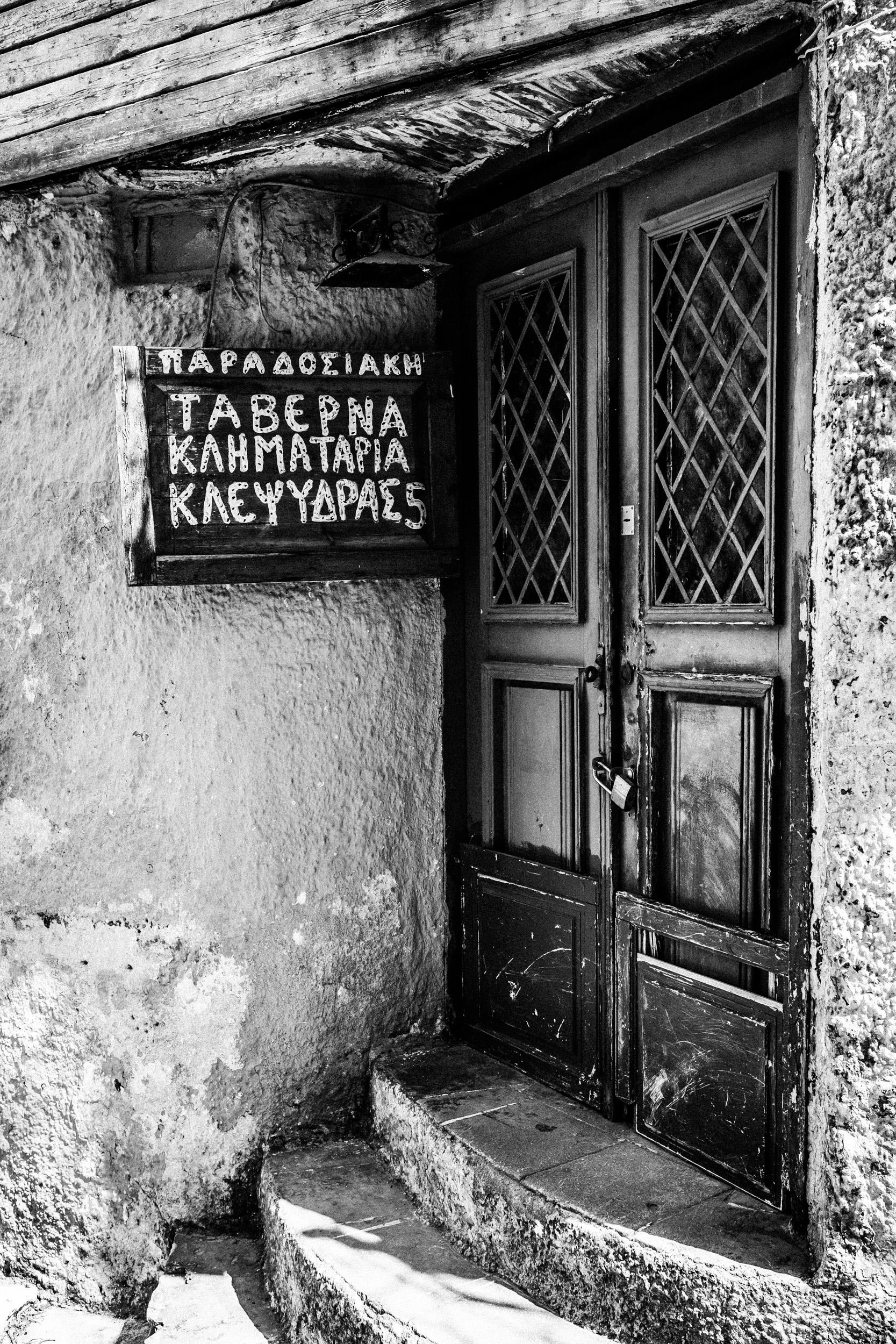 Ateny_2019-76.jpg