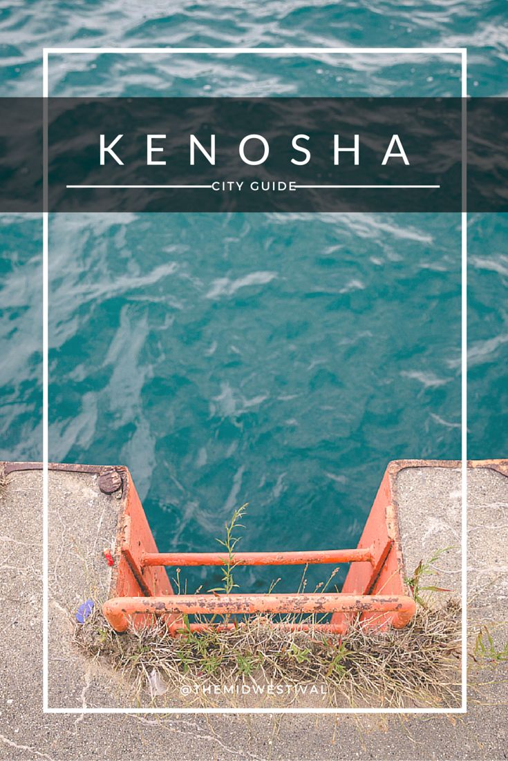 kenosha city guide.jpg
