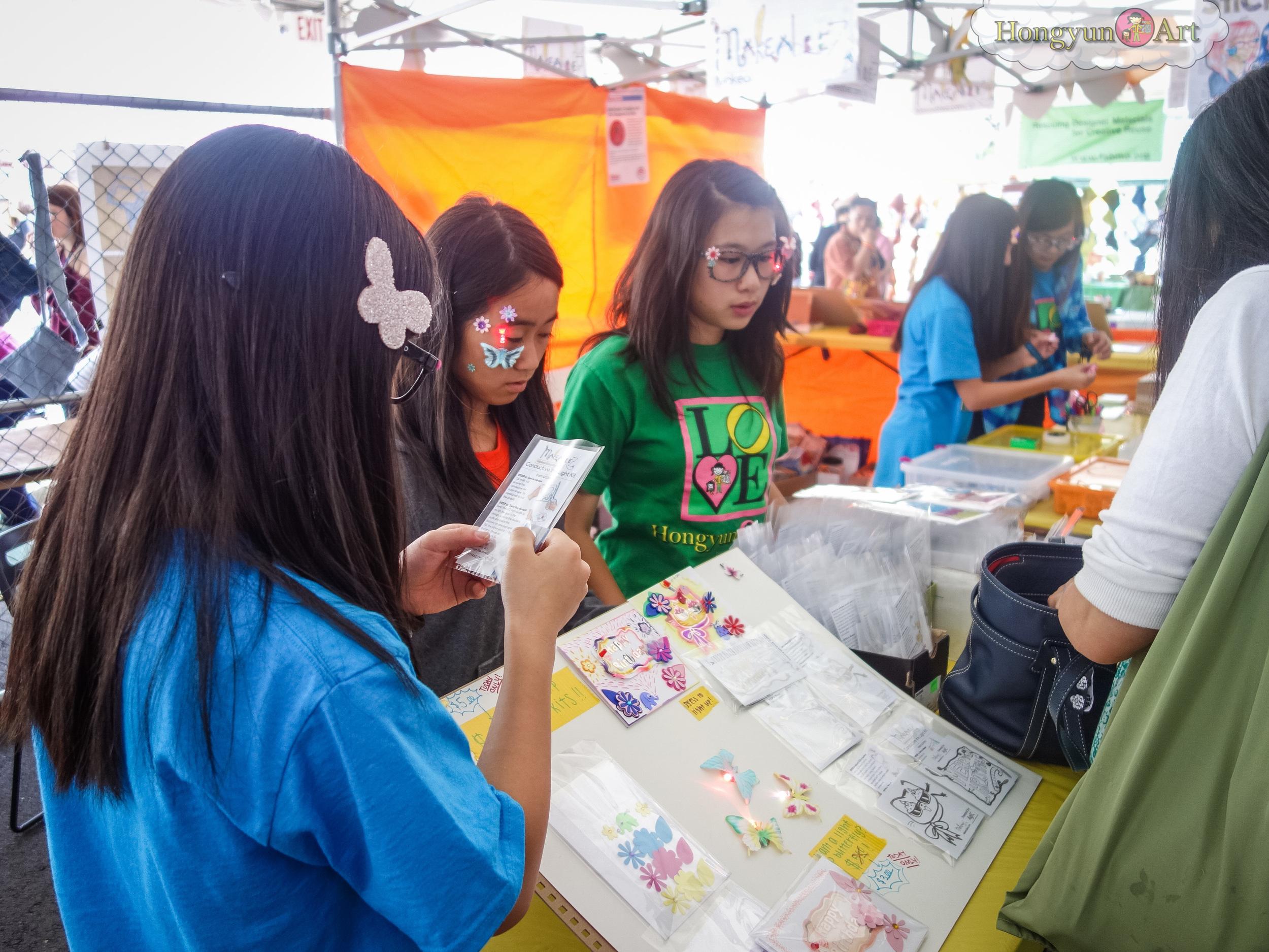 2014-05-Hongyun-Art-MakerFaire-057.jpg