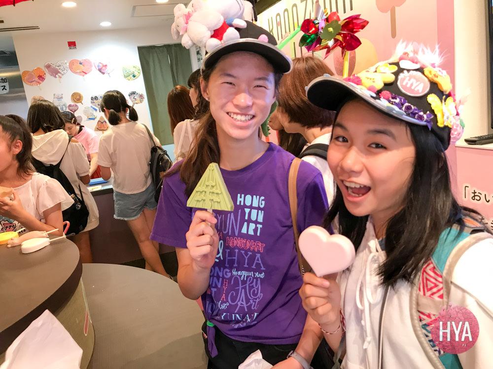 Hongyun-Art-Foundation-Summer-2017-Myanmar-Teacher-Education-422.jpg