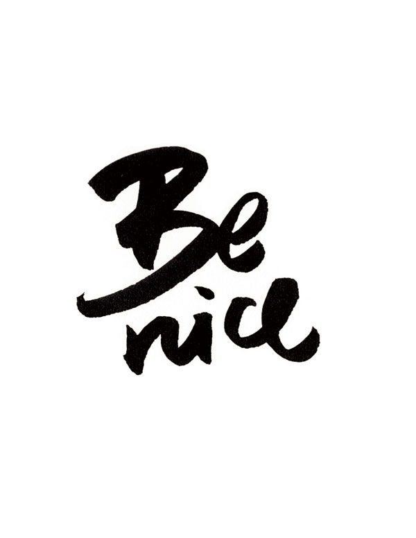 advice7-benice.jpg
