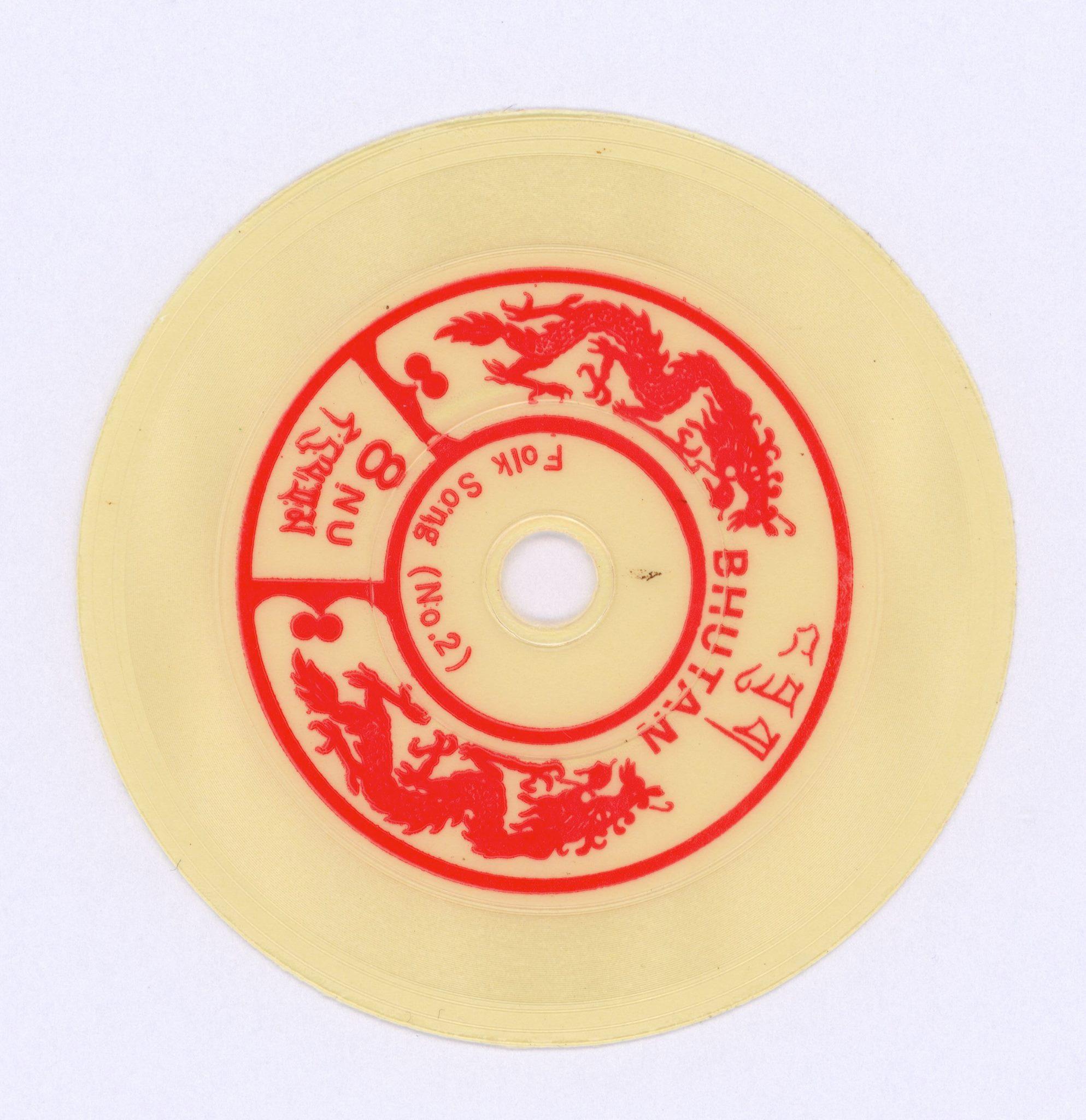 1973- bhutánska známka v podobe miniatúrnej LP platne