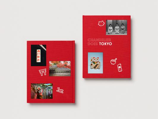 N_161109_CC_01_Tokyo_Book_002_Final.jpg