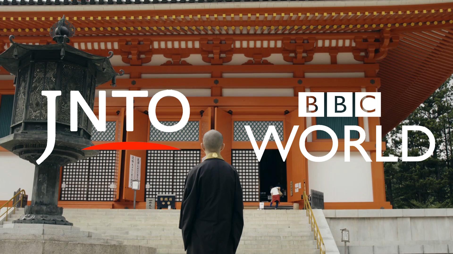 BBCWORLD_JNTO_THUMBNAIL.jpg