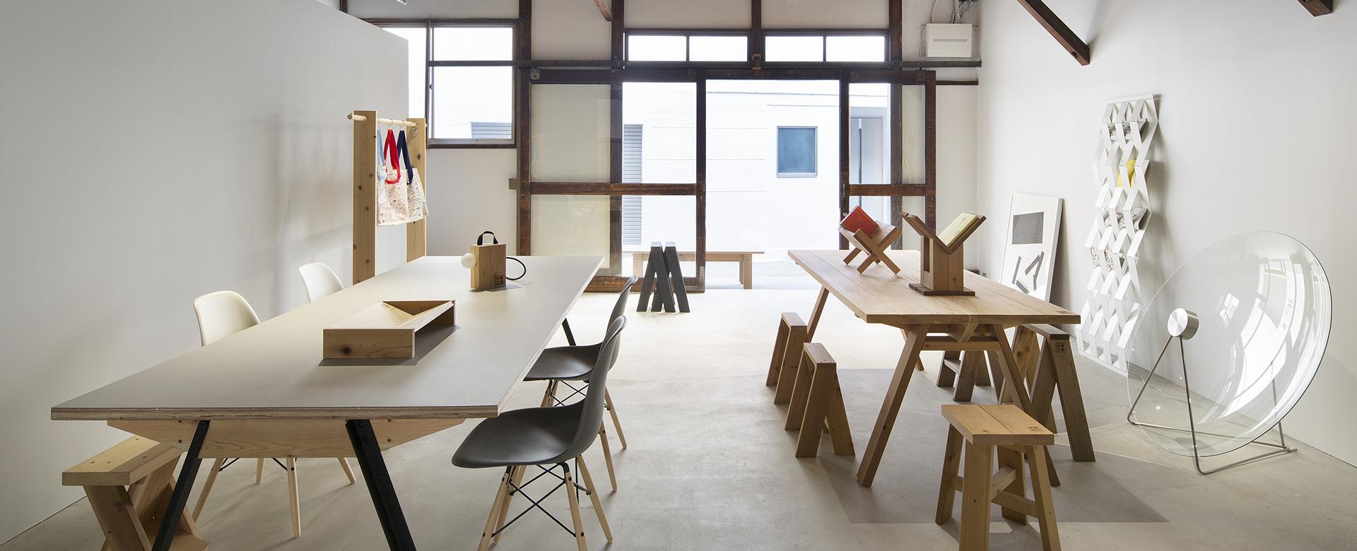 Ishinomaki Laboratory.