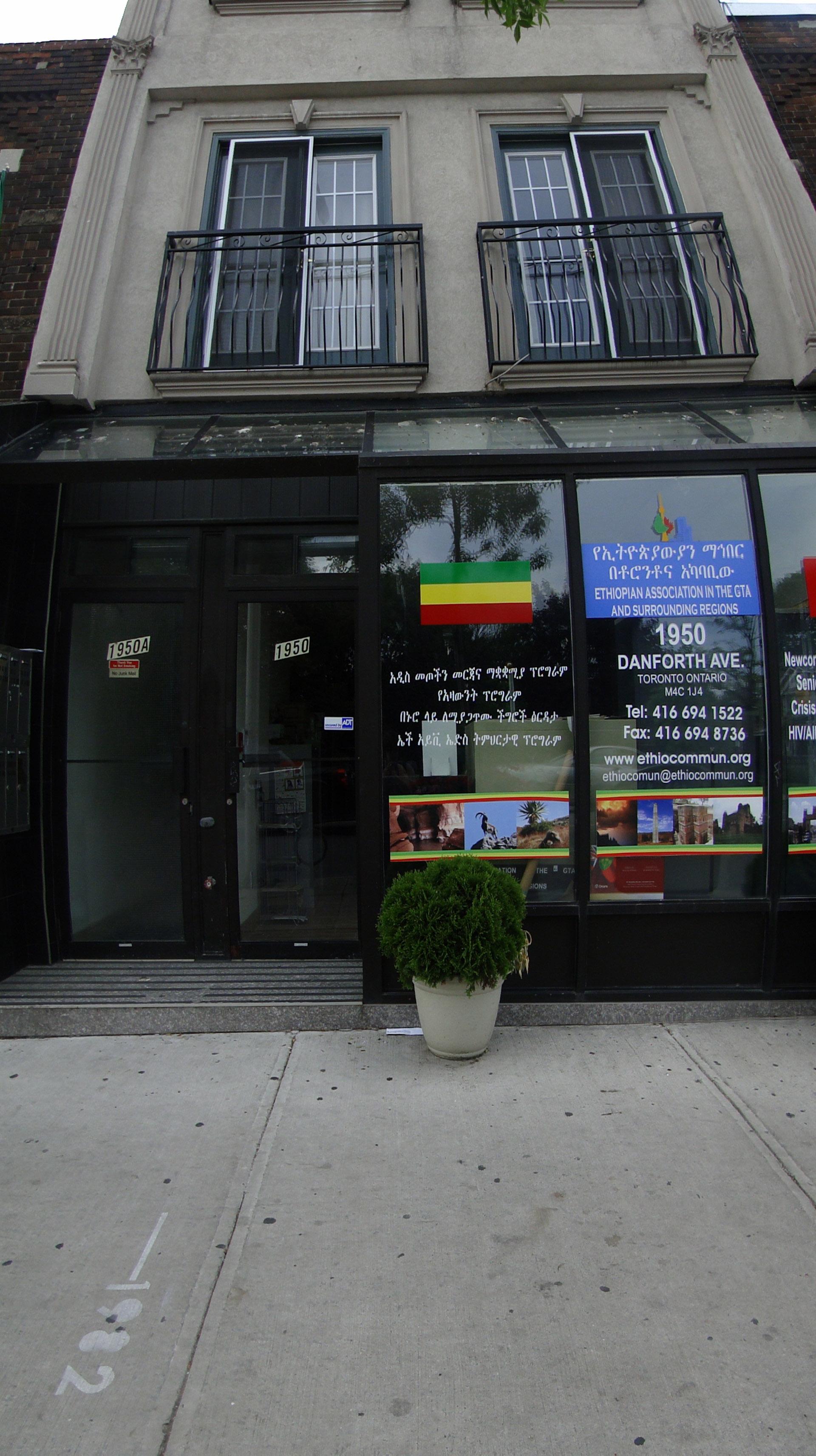 11EthiopianCommunity.jpg