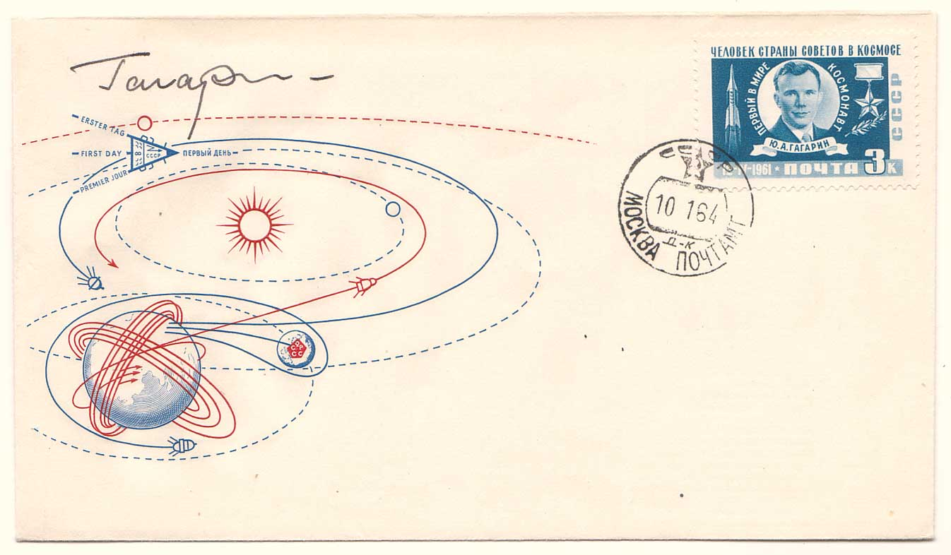 "Yuri Gagarin signed Kniga postal cover, 1964. The only truly ""Official"" signing Gagarin ever Participated in."