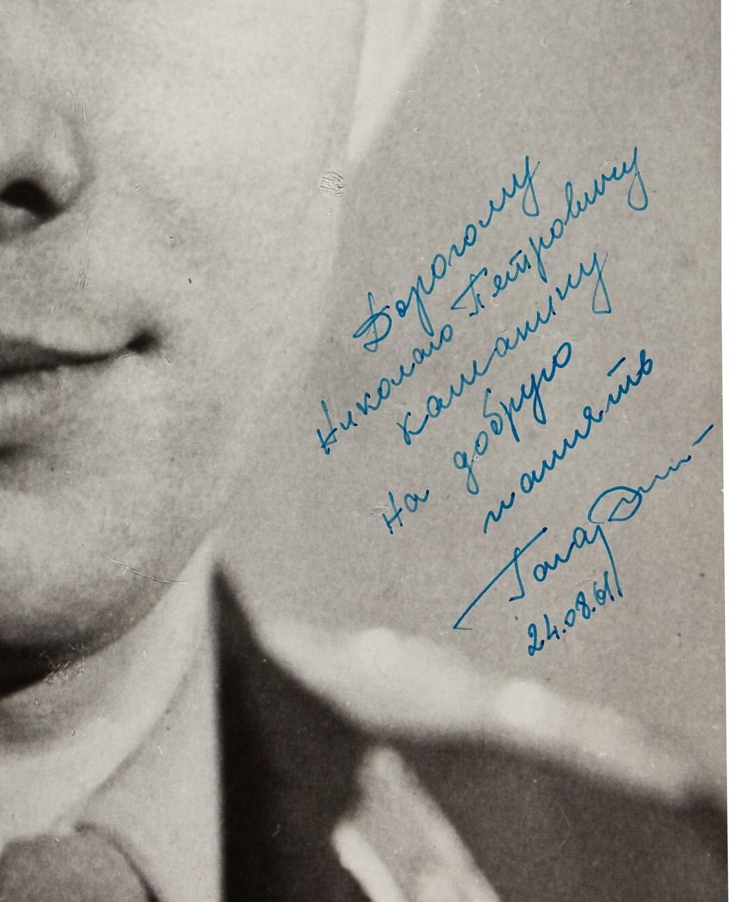 Yuri Gagarin signed photo, August 1961