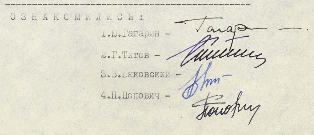 Forgeries from a prolific cosmonaut forger