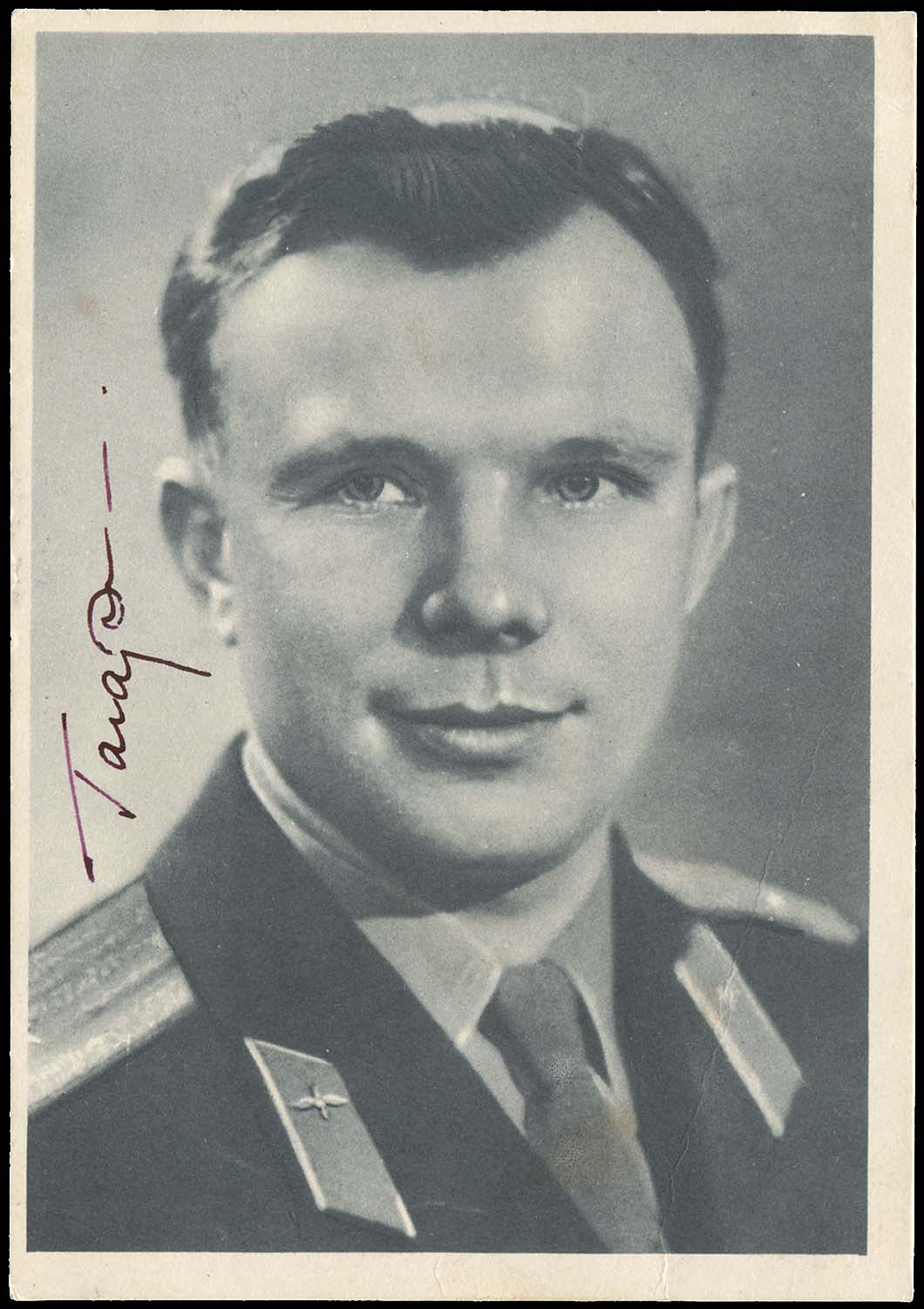 Common Mass-produced Yuri gagarin forgery style
