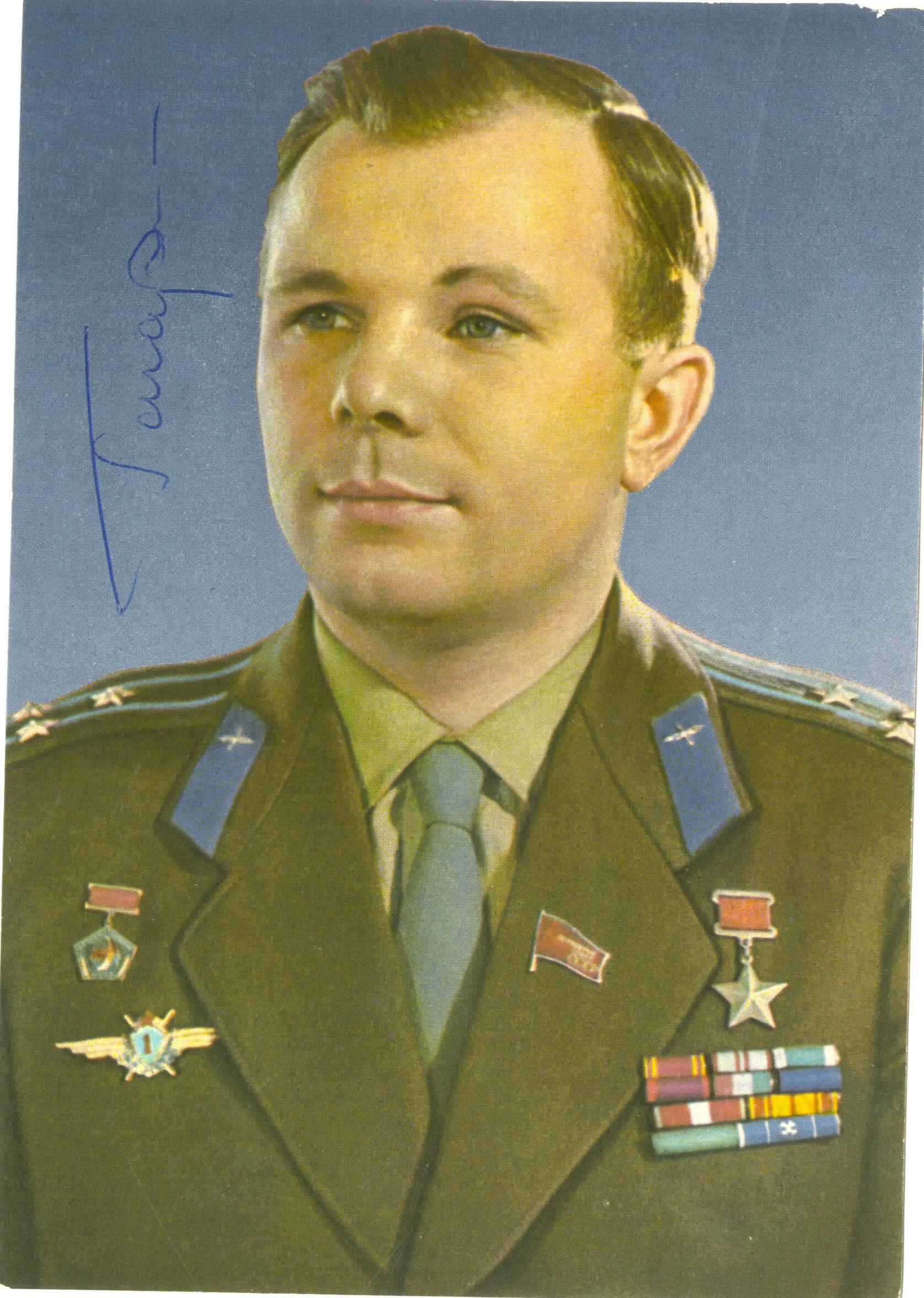 Yuri Gagarin signed portrait postcard