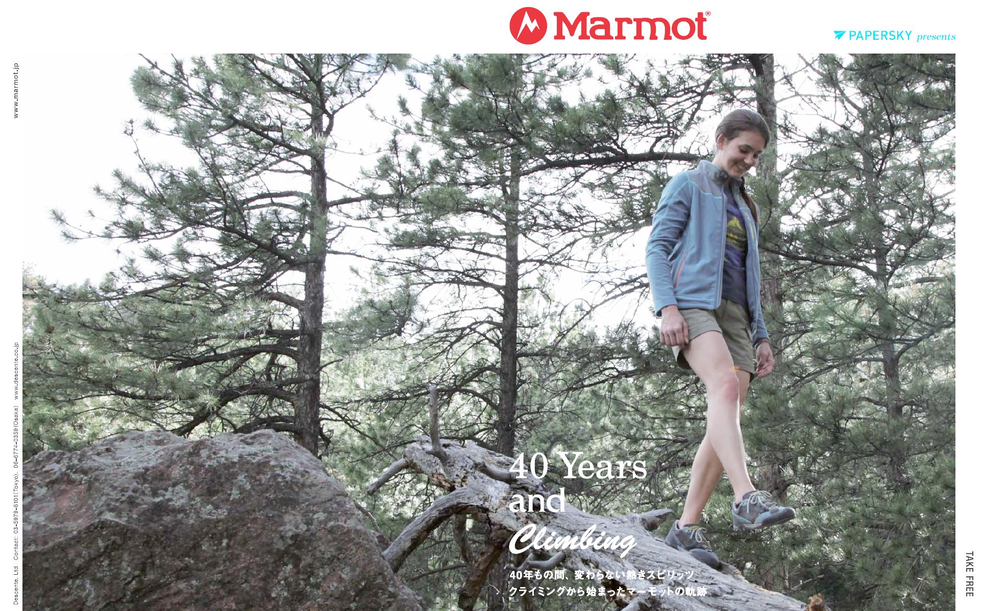 Marmot 2014