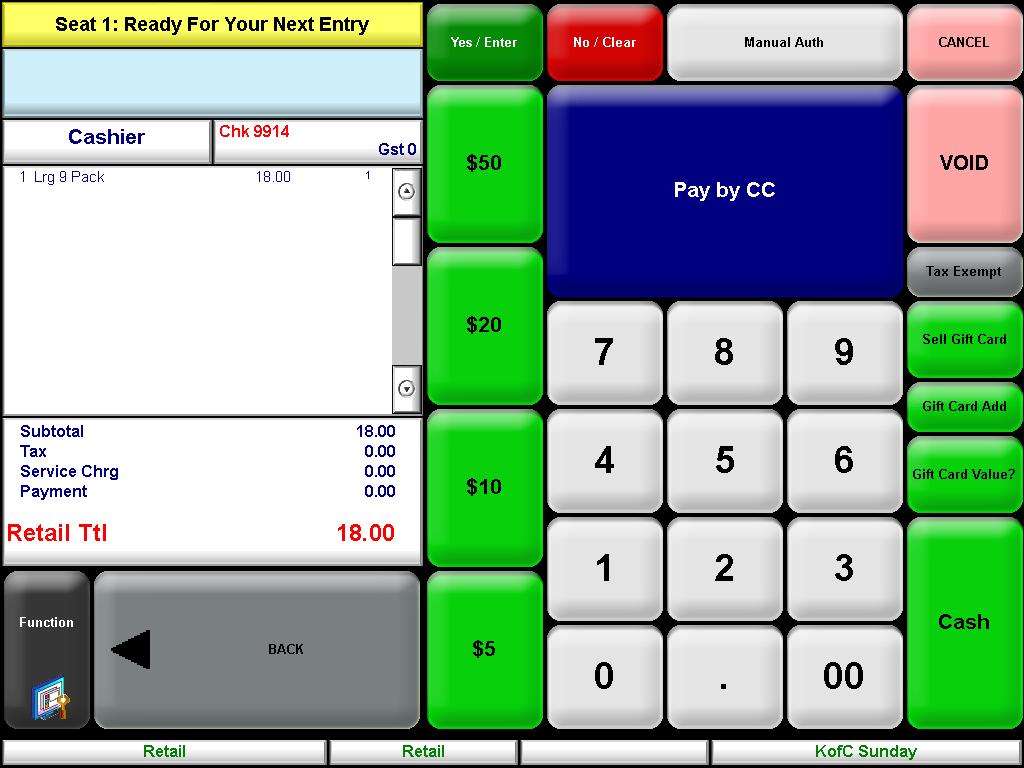 MICROS Cashout Screen