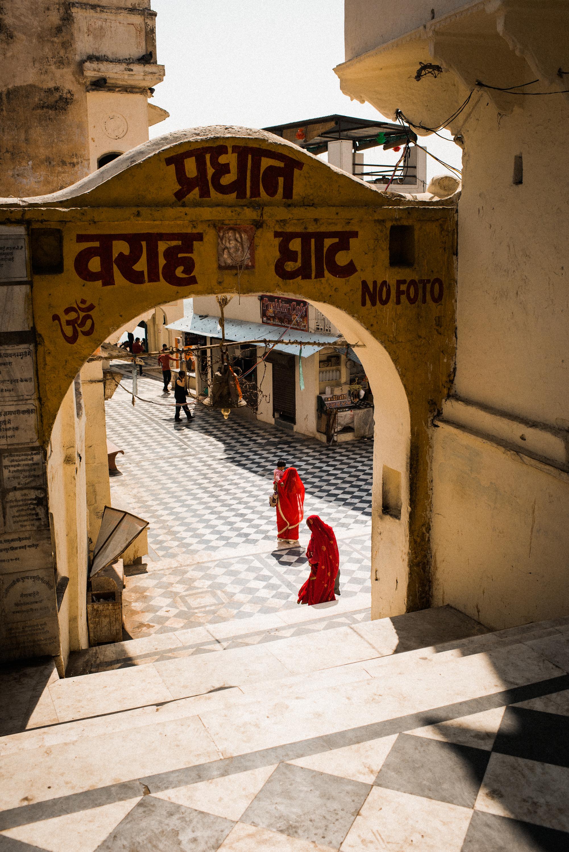 Pushkar_India_TaraShupe_Photography_008.jpg