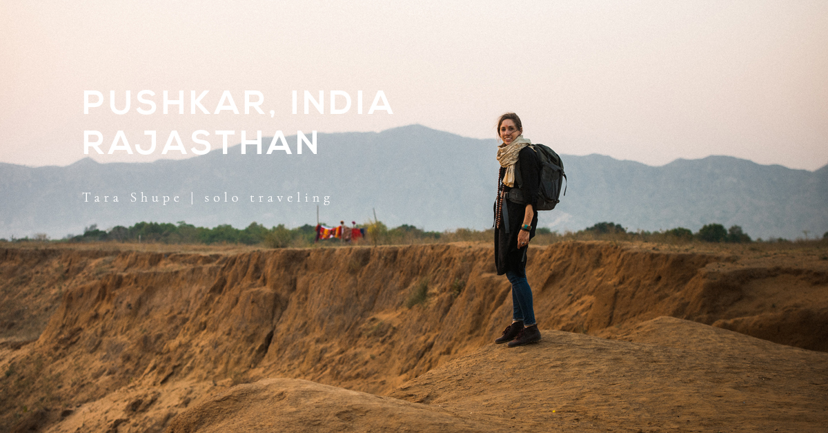 Pushkar_India_TaraShupe_Photography_064.jpg