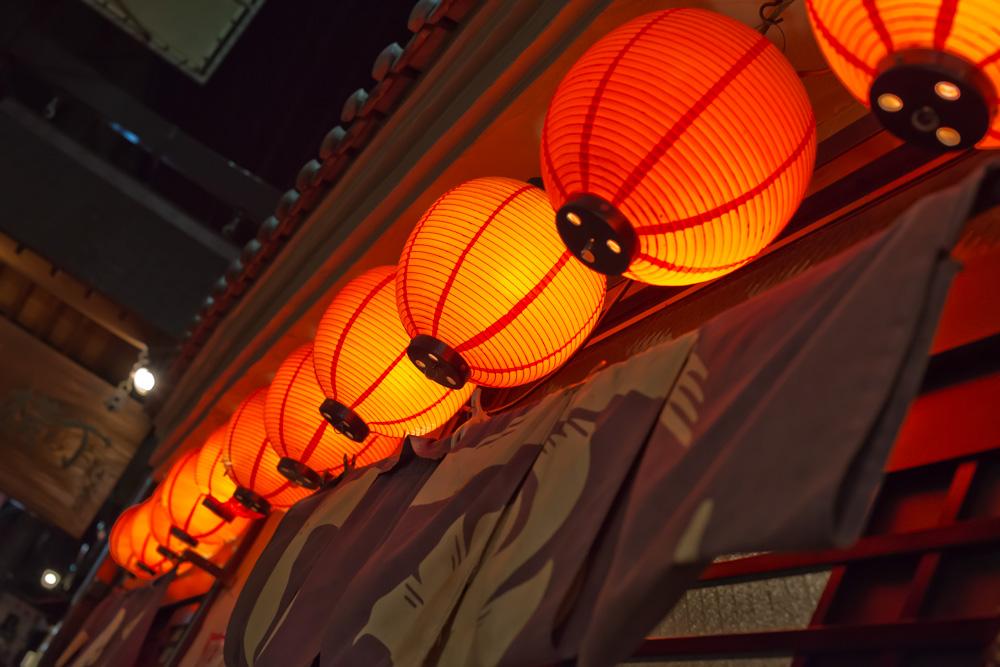 japan day 5_11.jpg