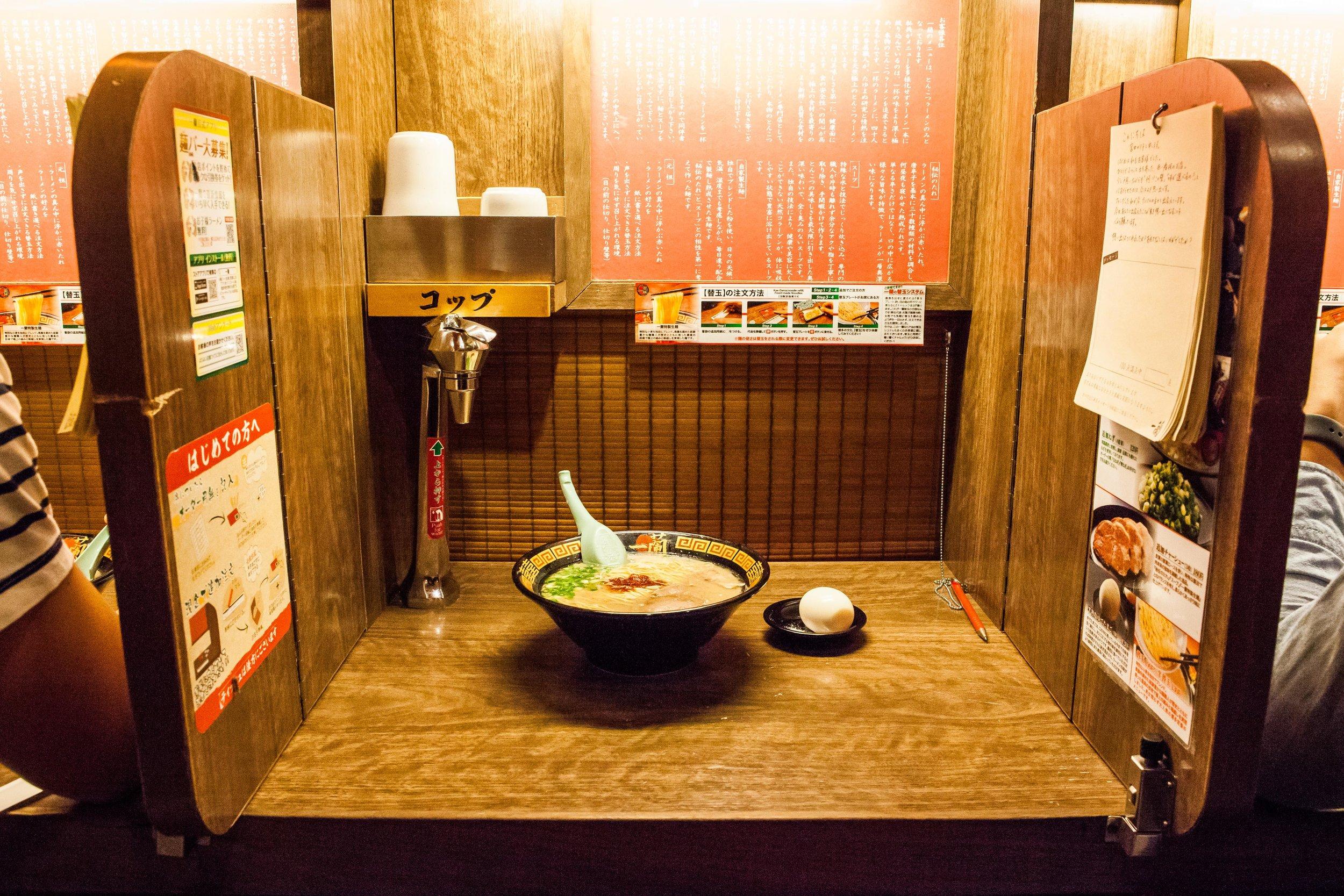 2016-10-23 Asia Trip_Japan-56.jpg